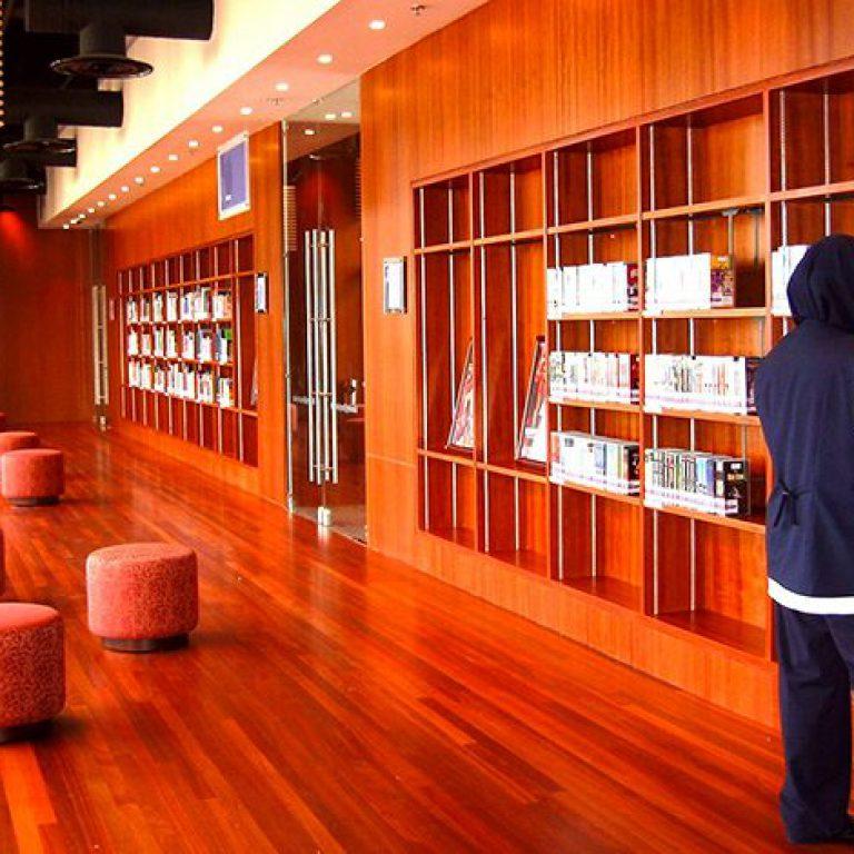 Library-Esplanade